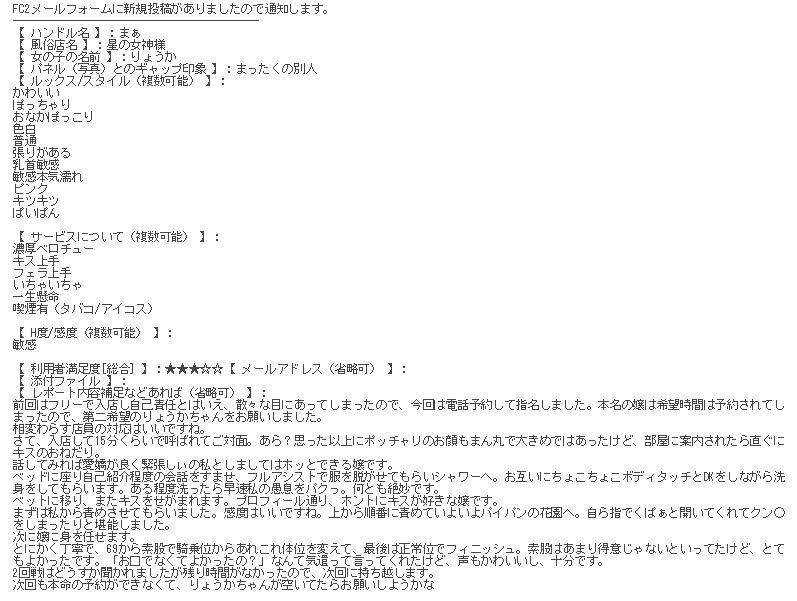 20180816030542be9.png