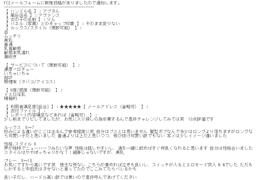 20180820222853ce6.png