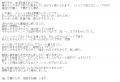 ラブココ美里おんぷ口コミ2-2