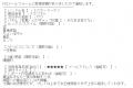 スタジオKサワ口コミ