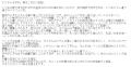 奥様鉄道69えり口コミ1-2