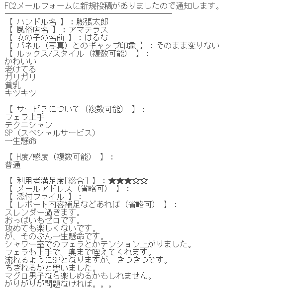 20180903230029ce0.png