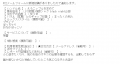 BlackNight山田ゆうき口コミ1-1