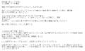 BlackNight山田ゆうき口コミ1-2