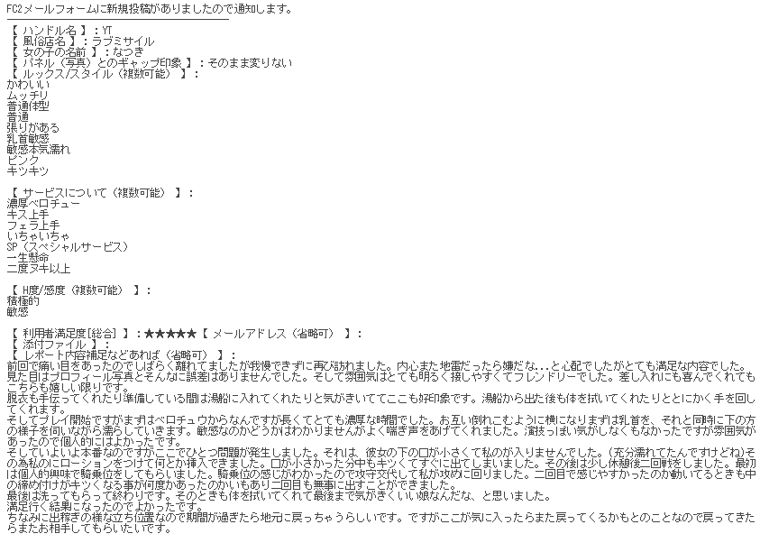 20180905133127a23.png