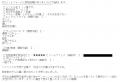 としま和希口コミ1-1