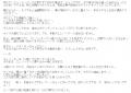 としま和希口コミ1-2