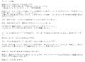 としま和希口コミ1-3