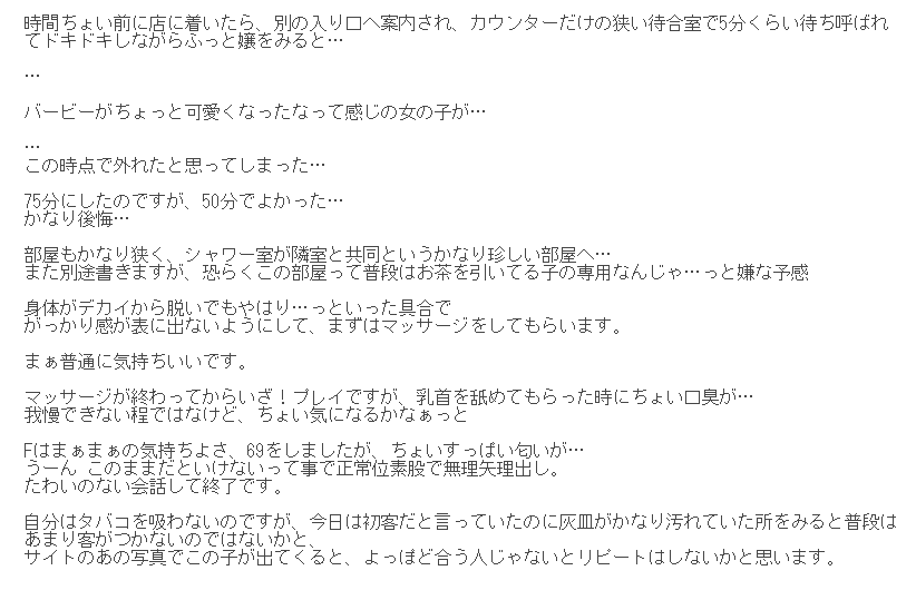 20180908144717fe8.png
