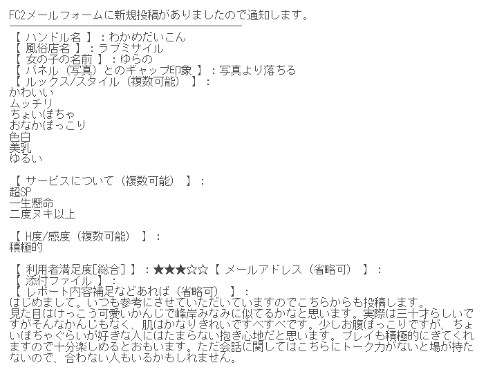 20180913120441f15.png