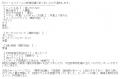 人妻塾愛羽口コミ1-1