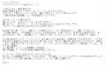 人妻塾愛羽口コミ1-2