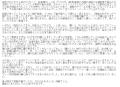 人妻マダム宮殿堀内敬子口コミ1-2