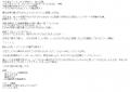 長者町巴里愛沢こころ口コミ7-2