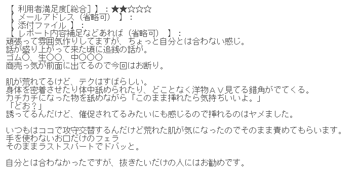 20180917034511fc6.png