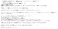 VIP東京25時えりか口コミ1-2