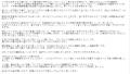 ラブココ倉木ぽるん口コミ1-2