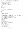 ひとづまVIP錦カエデ口コミ2