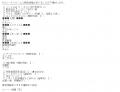 ひとづまVIP錦リン口コミ4-1