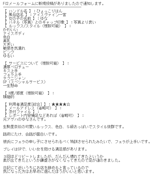 201809271142070ff.png