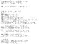 スリーピース本店りみ口コミ1-2