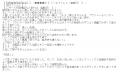 リージェントクラブ貴公子望月菜々子口コミ3-2
