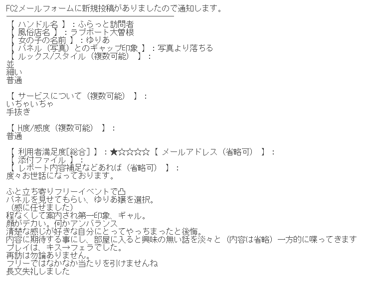 201810030657115bb.png