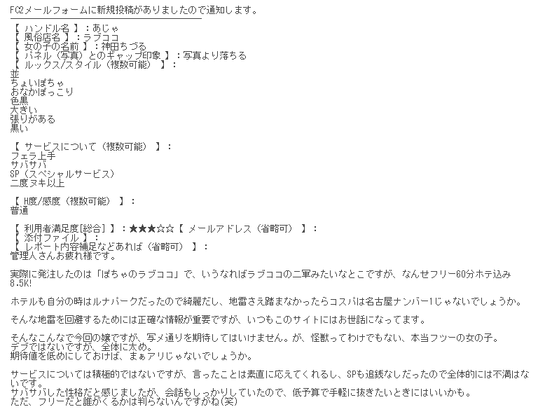 20181005204443fe2.png