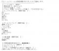 あんじぇらひな口コミ6-1