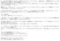 グランドオペラ東京悠華口コミ1-2
