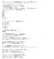 JKサークル岐阜店あい口コミ