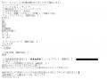 シークレットサービスあゆゆ口コミ4-1