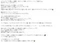 シークレットサービスあゆゆ口コミ4-2