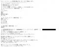 JJクラブANNEXアンナ口コミ2