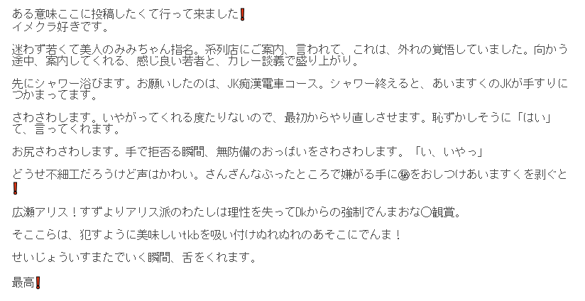 20181014100313ce4.png