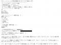 ラブココ鈴谷みおん口コミ2-1