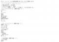 恋女房翔子口コミ1-1