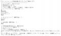 MIOSana口コミ1-1