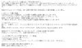 MIOSana口コミ1-2