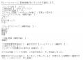 IRISちぃ口コミ1-1
