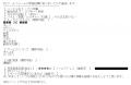 ラブボート新栄あおい口コミ2-1