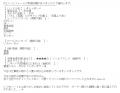 恋女房まゆ口コミ1-1