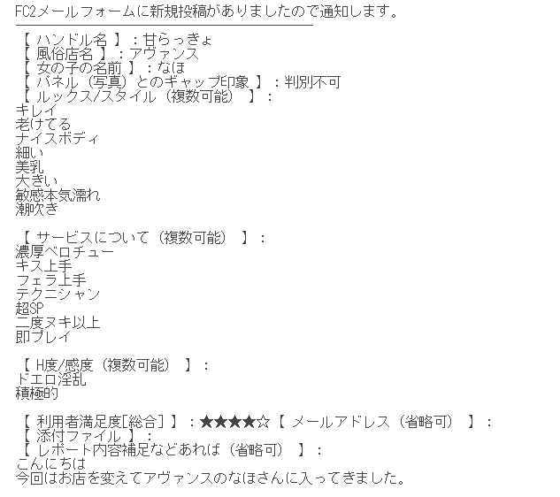 20181109162924fe6.png