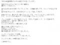 アヴァンスなほ口コミ21-2
