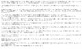 クラブアイリス名古屋紫月波留口コミ1-2