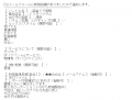 ドスケベマダム清田口コミ1-1
