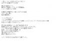 ドスケベマダム清田口コミ1-2