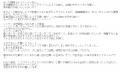 ひとづまVIP錦れん口コミ1-2
