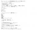 スリーピース本店くみ口コミ3-1