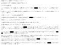 パッション〇〇〇口コミ1-2